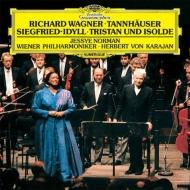 『タンホイザー』序曲、ジークフリート牧歌、『トリスタンとイゾルデ』前奏曲と『愛の死』 ヘルベルト・フォン・カラヤン&ウィーン・フィル、ジェシー・ノーマン