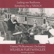 交響曲第3番『英雄』 ヴィルヘルム・フルトヴェングラー&ウィーン・フィル(1952)(平林直哉復刻)