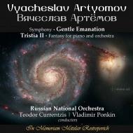 道の交響曲第3番『穏やかな放射』、トリスティア第2番 テオドール・クルレンツィス、ウラディーミル・ポンキン、ロシア・ナショナル管弦楽団