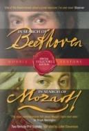 『モーツァルトを探して』『ベートーヴェンを探して』日本語字幕付(3DVD)