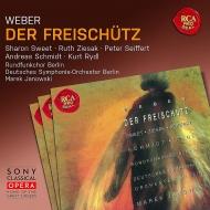 『魔弾の射手』全曲 マレク・ヤノフスキ&ベルリン・ドイツ交響楽団、ペーター・ザイフェルト、シャロン・スウィート、他(1994 ステレオ)(2CD)