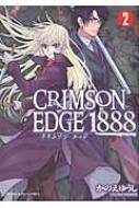 CRIMSON EDGE 1888 2 YKコミックス