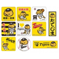 ステッカー10種セット/ 阪神タイガース X たてじまさん