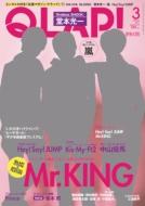QLAP! (クラップ)2017年 3月号
