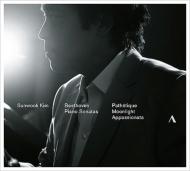 ピアノ・ソナタ第8番『悲愴』、第14番『月光』、第23番『熱情』 キム・ソヌク