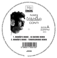 Mamao' s Break / Ah Que Legal (12インチシングルレコード/Far Out Recordings)