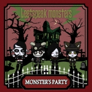 Monster's Party