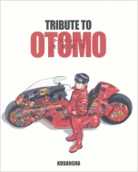 TRIBUTE TO OTOMO KCピース