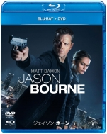 ジェイソン・ボーン ブルーレイ+DVDセット