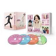 We Married As A Job! Blu-Ray Box