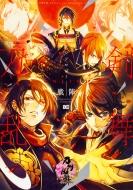 刀剣乱舞 -online-アンソロジー -戦陣-B's-log Comics