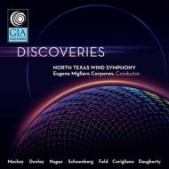 Discoveries: North Texas Wind Symphony