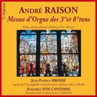 オルガン・ミサ集 ジャン=パトリス・ブロス、ジャン=クリストフ・カンドウ&ヴォクス・カントリス(2CD)
