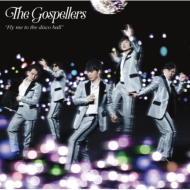 Fly me to the disco ball 【初回生産限定盤】 (CD+DVD)