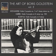 ヴィエニャフスキ:ヴァイオリン協奏曲第1番、グリエール:ヴァイオリン協奏曲、コニュス:ヴァイオリン協奏曲 ボリス・ゴールドシュタイン、コンドラシン指揮、他