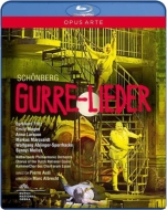 『グレの歌』 オーディ演出、マルク・アルブレヒト&オランダ・フィル、ブルクハルト・フリッツ、アンナ・ラーション、他(2016 ステレオ)(日本語字幕付)