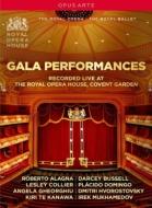『ガラ・パフォーマンス〜コヴェント・ガーデン・ロイヤル・オペラ・ライヴ1993、1996』(2DVD)