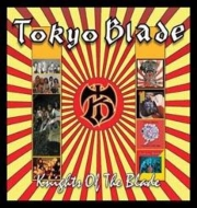 Knights Of The Blade (4CD)