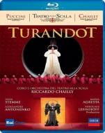 『トゥーランドット』全曲 レーンホフ演出、リッカルド・シャイー&スカラ座、ニーナ・ステンメ、アレクサンドルス・アントネンコ、他(2015 ステレオ)