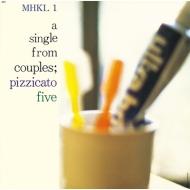 カップルズEP (7インチシングル・レコード)【完全生産限定盤】