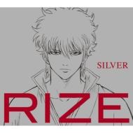 SILVER 【期間生産限定盤/アニメ仕様】