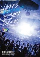 LIVER'S 武道館 【通常盤】(1DVD)