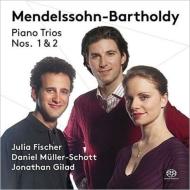 ピアノ三重奏曲第1番、第2番 ユリア・フィッシャー、ダニエル・ミュラー=ショット、ジョナサン・ギラード