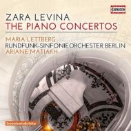 ピアノ協奏曲第1番、第2番 マリア・レットベリ、アリアーヌ・マティアク&ベルリン放送交響楽団