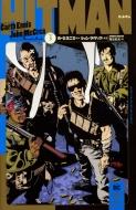 ヒットマン volume 3