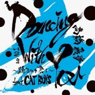 Dancing With You 〜踊るのさ君と〜Feat.cat Boys