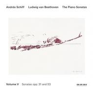 ピアノ・ソナタ集第5巻〜第16、17、18、21番 アンドラーシュ・シフ(2CD)
