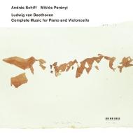 チェロ・ソナタ全集、変奏曲集 ミクローシュ・ペレーニ、アンドラーシュ・シフ(2CD)