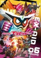 仮面ライダーエグゼイド VOLUME06
