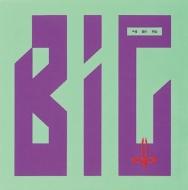 Big Generator アトランティック70周年記念(7インチ サイズ紙ジャケット & Sacdハイブリッド盤)