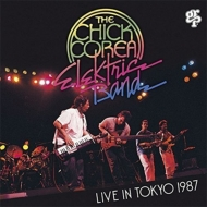 Live In Japan 1987: ライヴ イン東京 1987:
