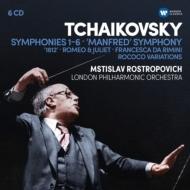 交響曲全集、マンフレッド交響曲、管弦楽曲集 ムスティスラフ・ロストロポーヴィチ&ロンドン・フィル、ナショナル交響楽団、他(6CD)