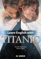 Learn English with TITANIC 映画『タイタニック』で学ぶ総合英語