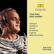 『ワーグナーを歌う(+ベートーヴェン、ウェーバー)』 ティチョ・パーリー、ペーター・マーク&ベルリン・ドイツ・オペラ管弦楽団