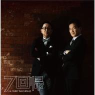 7回帰 〜ce matin best album〜(+DVD)