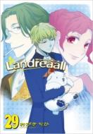 Landreaall 29 IDコミックス/ZERO-SUMコミックス