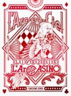 L'Arc〜en〜Ciel LIVE 2015 L'ArCASINO 【初回生産限定生産】(Blu-ray+2CD)