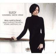 シェーンベルク:ピアノ協奏曲、バルトーク:ピアノ協奏曲第3番、クレネク:交響的悲歌 ピナ・ナポリターノ、ラクスティーガラ&リエパーヤ交響楽団