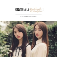1st Single: Ha Seul & Yeo Jin
