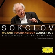 ラフマニノフ:ピアノ協奏曲第3番、モーツァルト:ピアノ協奏曲第23番 グリゴリー・ソコロフ、ヤン・パスカル・トルトゥリエ&BBCフィル、ピノック(+ドキュメンタリーDVD)