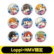 KING OF PRISM ホロ缶バッジセット(1BOX9個入)【Loppi・HMV限定】