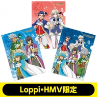 KING OF PRISM A4クリアファイル3枚セット【Loppi・HMV限定】