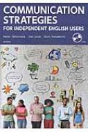 COMMUNICATION STRATEGIES FOR INDEPENDENT ENGLISH USERS 英語コミュニケーション・ストラテジー