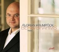ブラームス:ピアノ・ソナタ第3番、ベルク:ピアノ・ソナタ フローリアン・クルムペック
