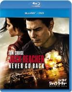 ジャック・リーチャー NEVER GO BACK ブルーレイ+DVDセット