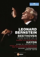 ベートーヴェン:弦楽四重奏曲第16番(弦楽合奏版)、ハイドン:戦時のミサ レナード・バーンスタイン&ウィーン・フィル、バイエルン放送交響楽団